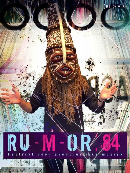 Rumor 84
